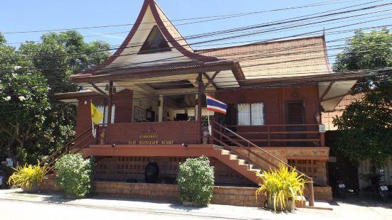 博安度昂卡瓦度假酒店