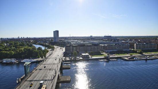 Danhostel Copenhagen City