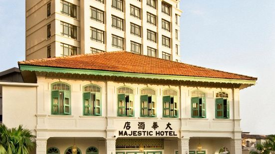 The Majestic Malacca Hotel