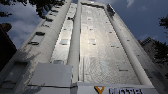 首爾Y酒店