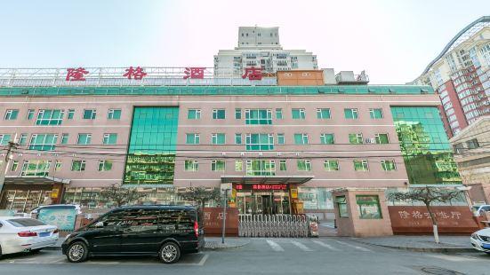Long Ge Hotel
