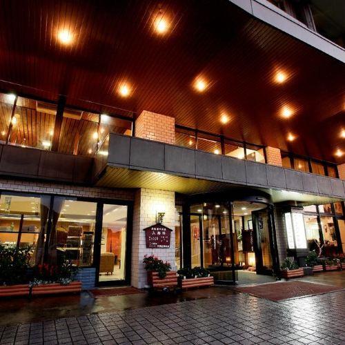 운젠 스카이 호텔