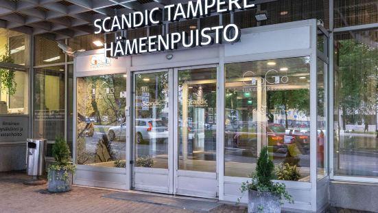 Scandic Tampere Hameenpuisto