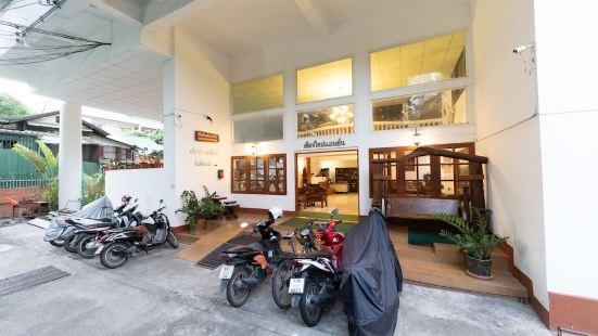Chiang Mai Mansion