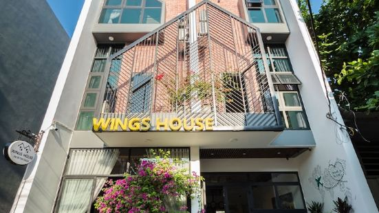 Wings House - Hostel