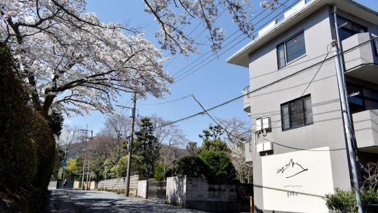 箱根卡庫旅館