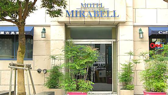 Mirabell Motel