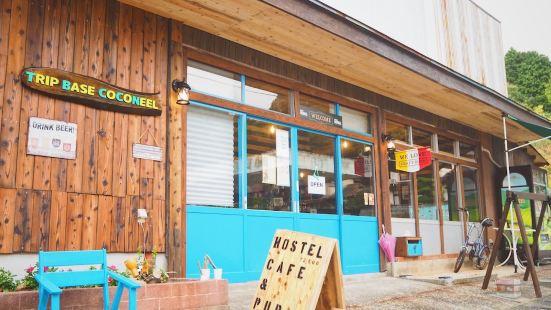 Trip Base Coconeel - Hostel