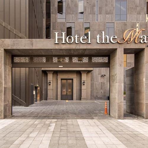 호텔 더메이