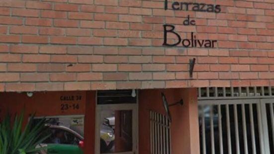 波利瓦爾公寓酒店
