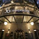 新加坡聖淘沙索菲特水療度假酒店(Sofitel Singapore Sentosa Resort  Spa)