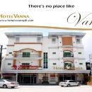 凡納酒店(Hotel Vanna)