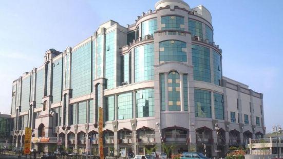 The Rizqun International Hotel Seri Begawan