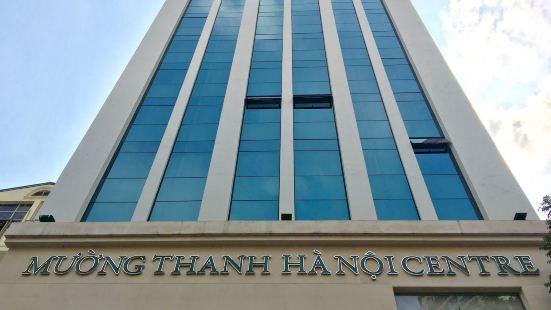 무엉탄 하노이 센터 호텔