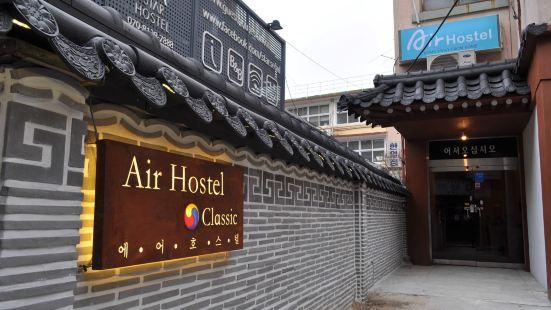 東大門空中旅館
