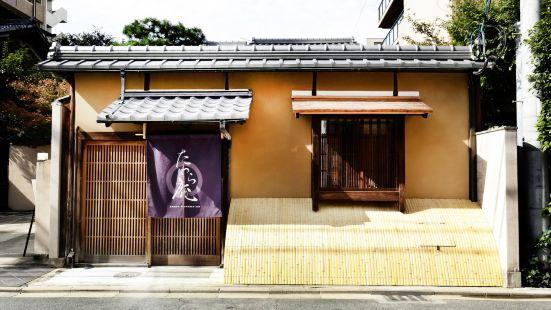 田原庵旅館