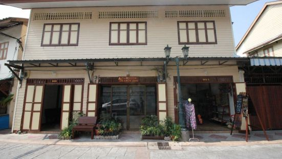 OB-ARUN House