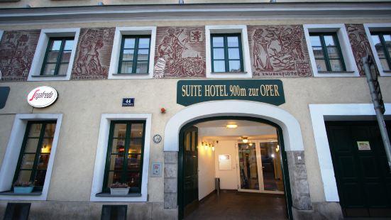 祖爾歐泊900米套房酒店
