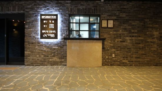 Busan Station Dino Hotel