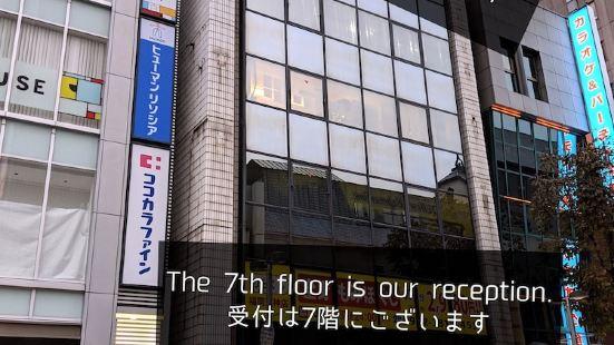 mizuka Daimyo 1 - unmanned hotel