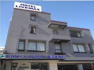 LiVEMAX酒店-金澤醫大前(Hotel Livemax Kanazawa Idaimae)