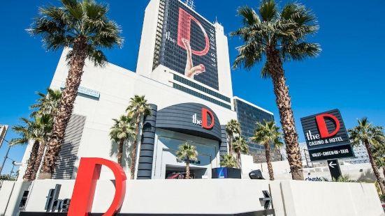 拉斯維加斯D酒店