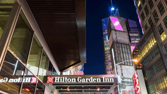時代廣場中心希爾頓花園酒店