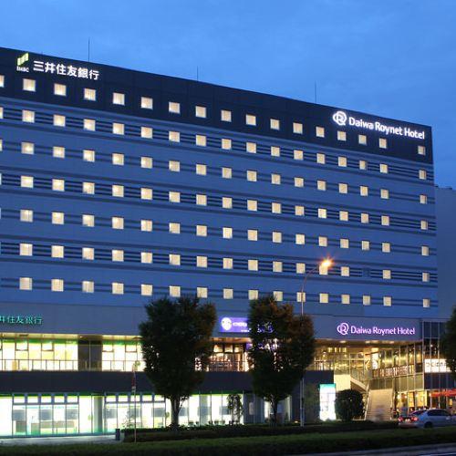 筑波大和魯內酒店