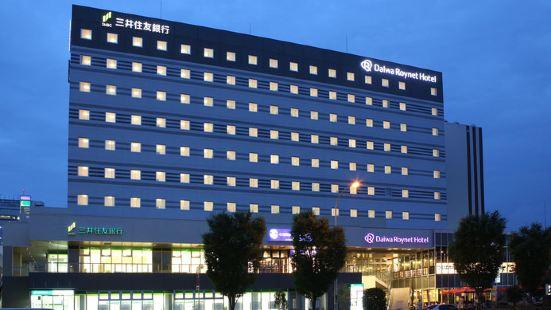 筑波大和ROYNET酒店