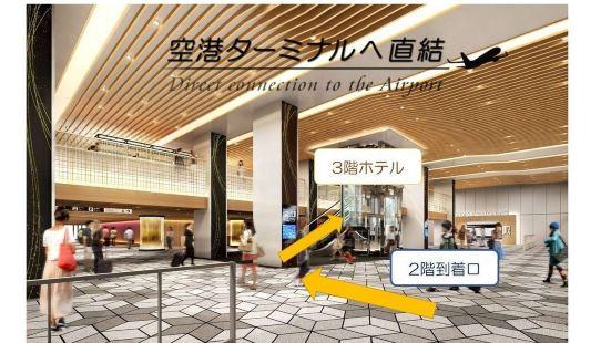 Osaka Airterminal Hotel