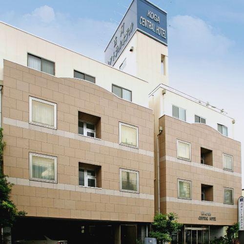 Koga Central Hotel