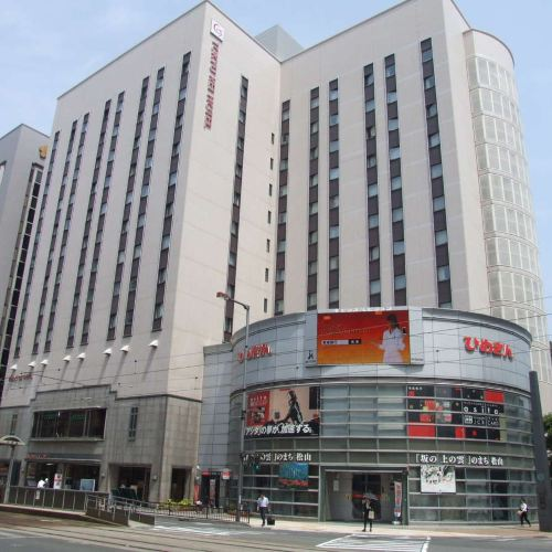 松山東急REI酒店