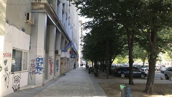 Metropole Apartments Ateneum