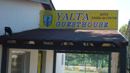 Yalta Guesthouse