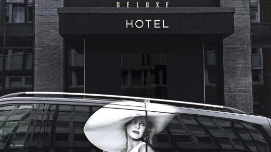 達科塔款待有限公司酒店(格拉斯哥)