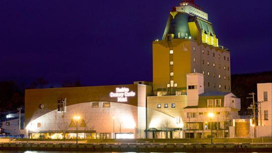 Kushiro Century Castle Hotel