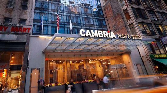 紐約時代廣場坎布里亞酒店