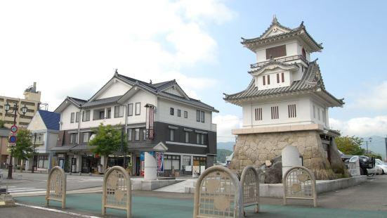 OYO 44627 Station Business Hotel Tenshukaku