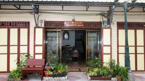 OB ARUN House
