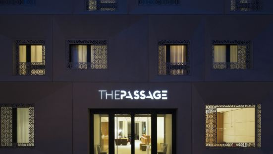 The Passage - Urban Retreat Basel