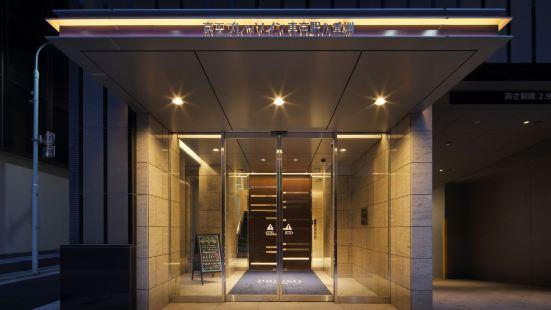 東京八重洲站京王普雷索經濟型酒店