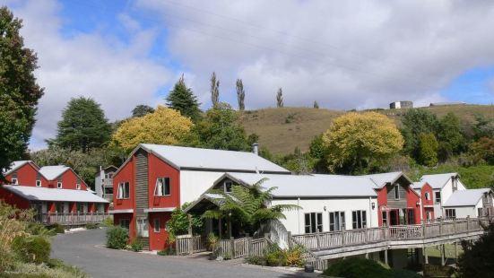 新西蘭懷託摩帕卡酒店