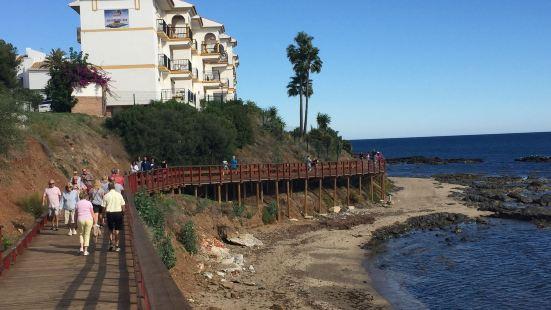 Apartamento Balcon del Mar