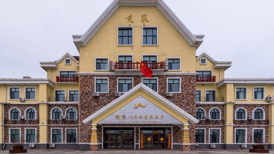 鐵力悦萊日月峽度假酒店