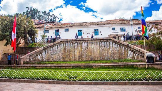 Qori Kintu San Blas