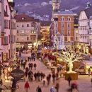 因斯布魯克酒店(Hotel Innsbruck)