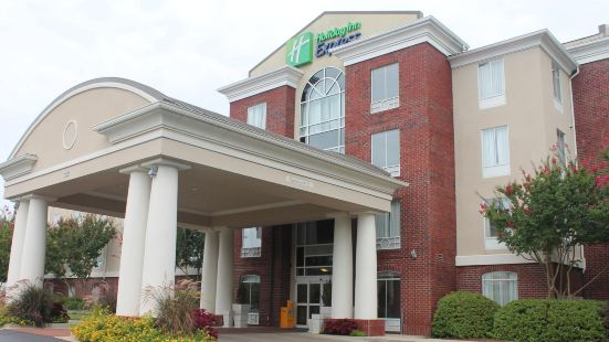 Holiday Inn Express & Suites Starkville