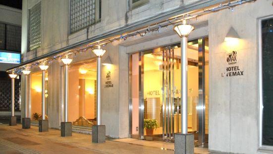 湯本LiVEMAX酒店