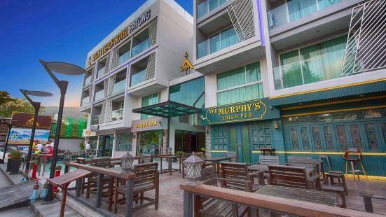 芭東阿拉亞海灘酒店
