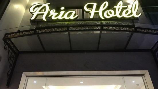아리아 호텔
